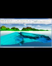 Global Mapper 20.xx - angielska wersja językowa